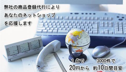netshop_top.jpg